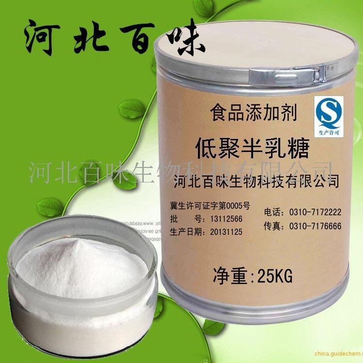 低聚半乳糖_低聚半乳糖品牌:百味-盖德化工网
