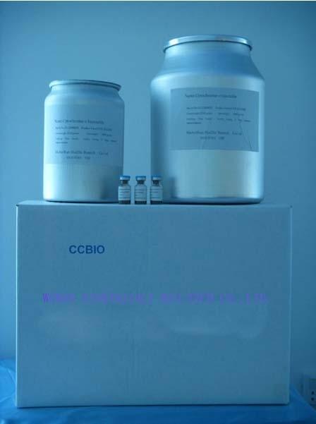 35380-71-3   雌二醇半水合物产品图片
