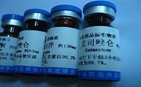 沒食子酸標準品,149-91-7,Gallic acid     產品圖片