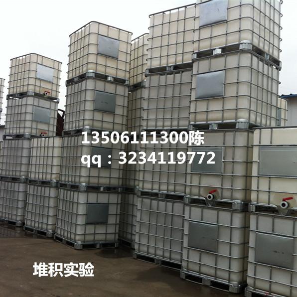 安庆塑料化工桶500l开口桶塑料集装桶带铁架0