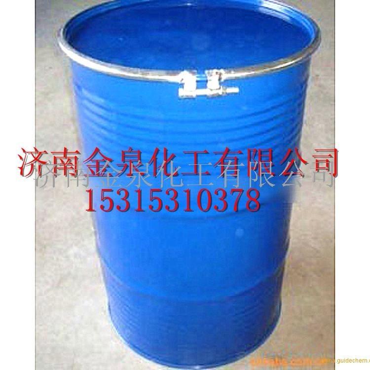 供应TCPP阻燃剂 磷酸三氯丙酯阻燃剂tcpp