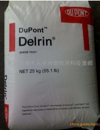 进口POM DE-20283 塑胶原料