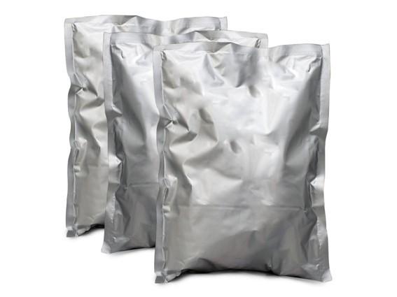 N-乙酰神经氨酸(唾液酸)广东厂家品质保证 附碳谱