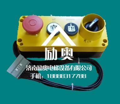 迅达电梯配件检修盒57612657价格