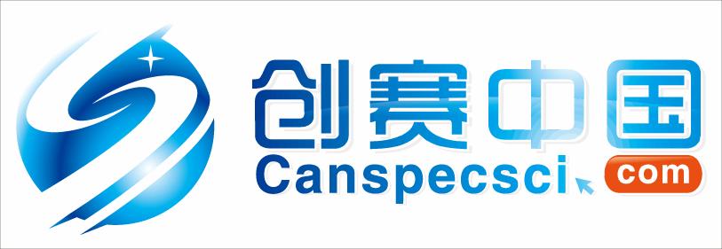 上海创赛科技有限公司 公司logo