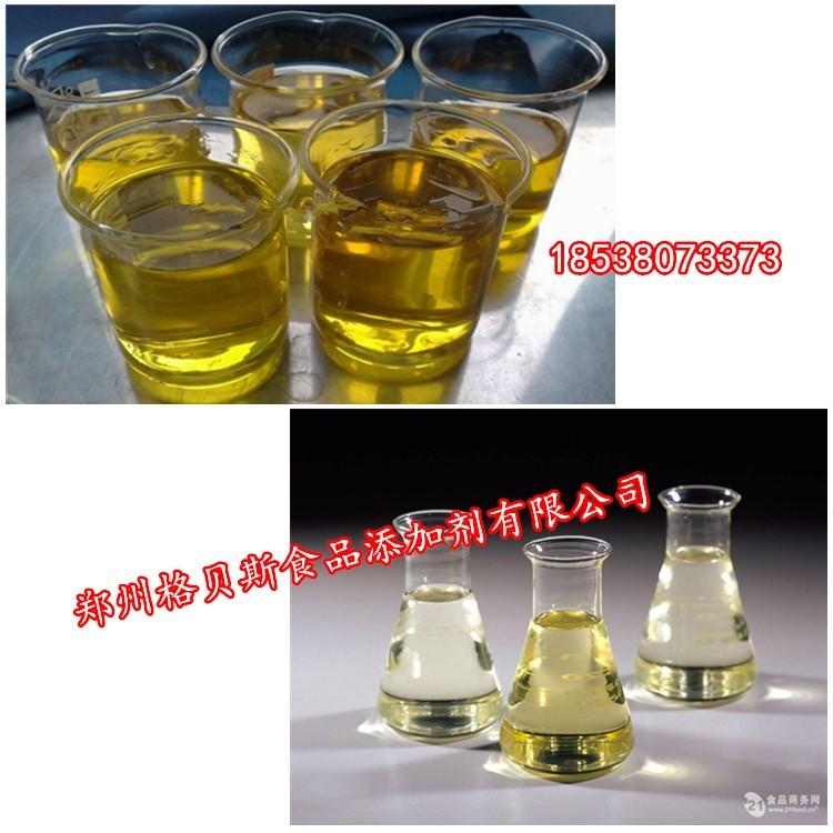 维生素E粉产品图片
