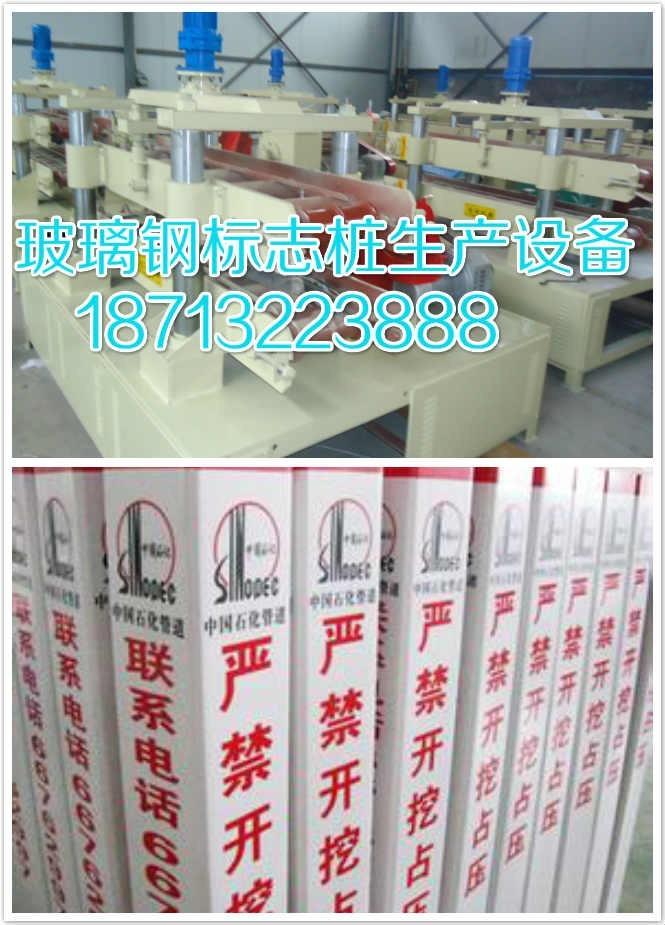浙江哪卖玻璃钢棒拉挤设备产品图片