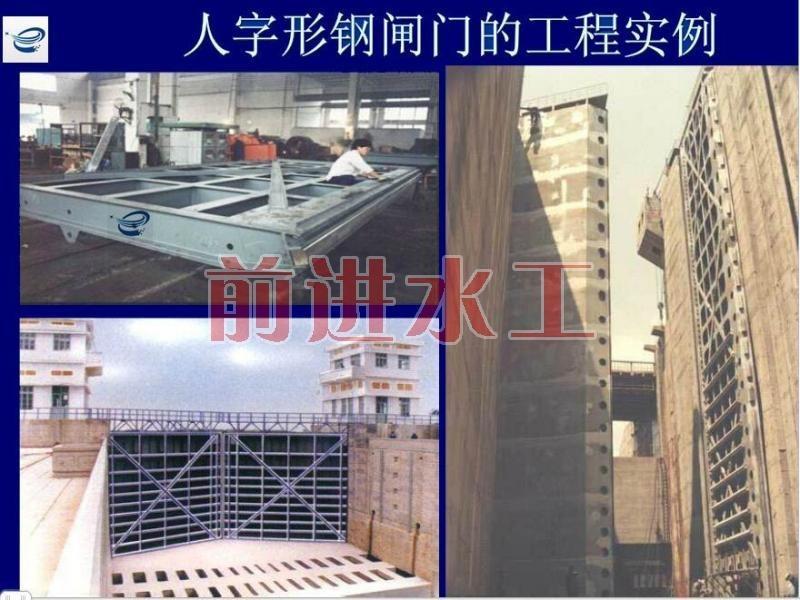 河北露顶式钢制闸门生产厂家