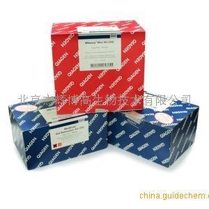 QIAGEN 74104 RNeasy Mini Kit 现货供应价格 品牌:凯杰 德国 -盖德化工网
