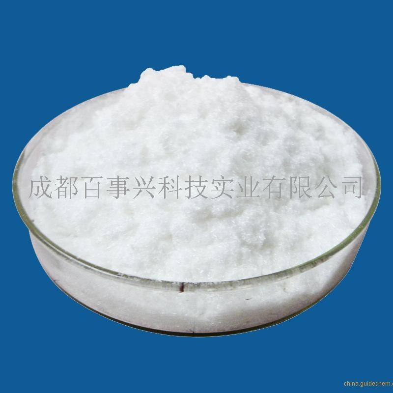 甘氨酰-L-酪氨酸