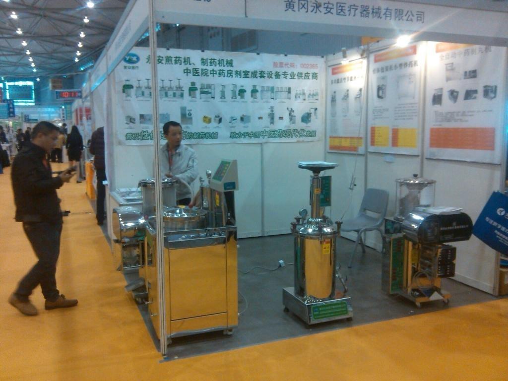 广州诺道医疗器械有限公司