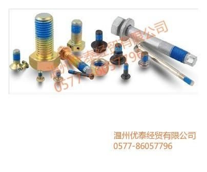 预涂胶_蓝色预涂胶螺丝标准件耐落胶非标上胶 -盖德化工网