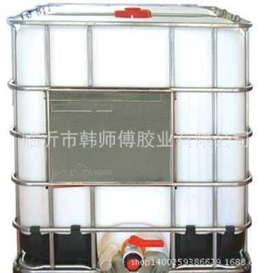 供应酒盒专用搭边水性封口夹