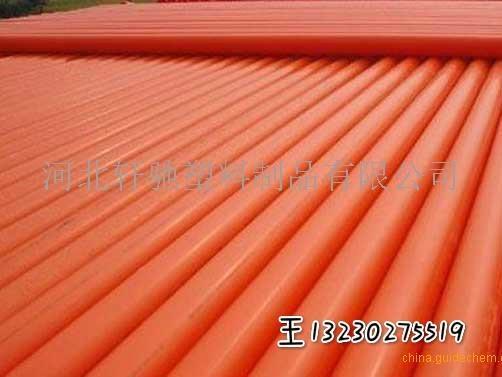 陕西%西安有卖MPP电力管的生产厂家产品图片
