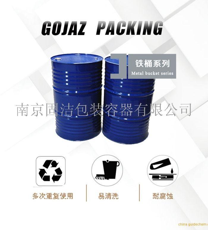 南京固洁包装容器有限公司成立于2011年,坐落于国家级石油化工园区——南京六合化学工业园,主要从事液体包装的生产销售工作。   我公司是南京地区第一家专业IBC吨桶生产厂家,目前我公司主要产品包含1000L-1500L IBC吨桶、200L塑料桶、200L铁桶。产品均采用马钢、韩国大林石化等优质原材料,配合先进工艺设备,各类容器质量参数均优于高于国家标准,得到广大客户的一致好评。目前,公司与南京大学、南京工业大学、南京工程学院等知名高校企业建立良好的合作关系,为他们提供配套的容