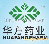 浙江华方药业股份有限公司 公司logo