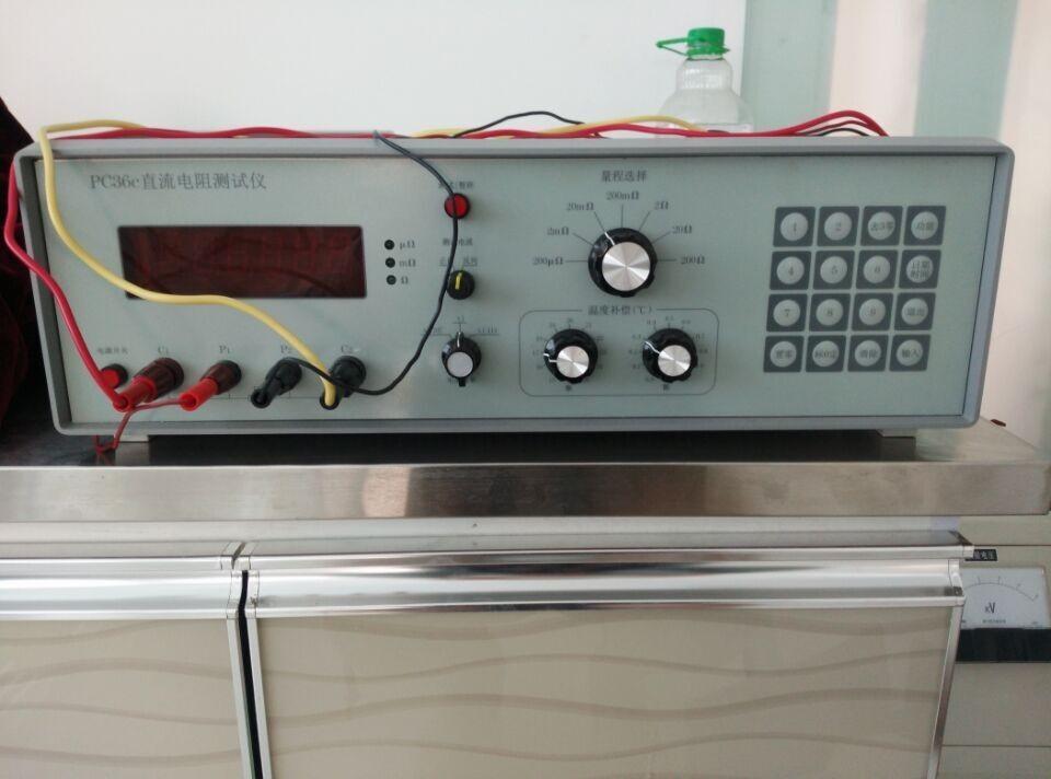 pc36c直流电阻测量仪 龙嘉电子设备