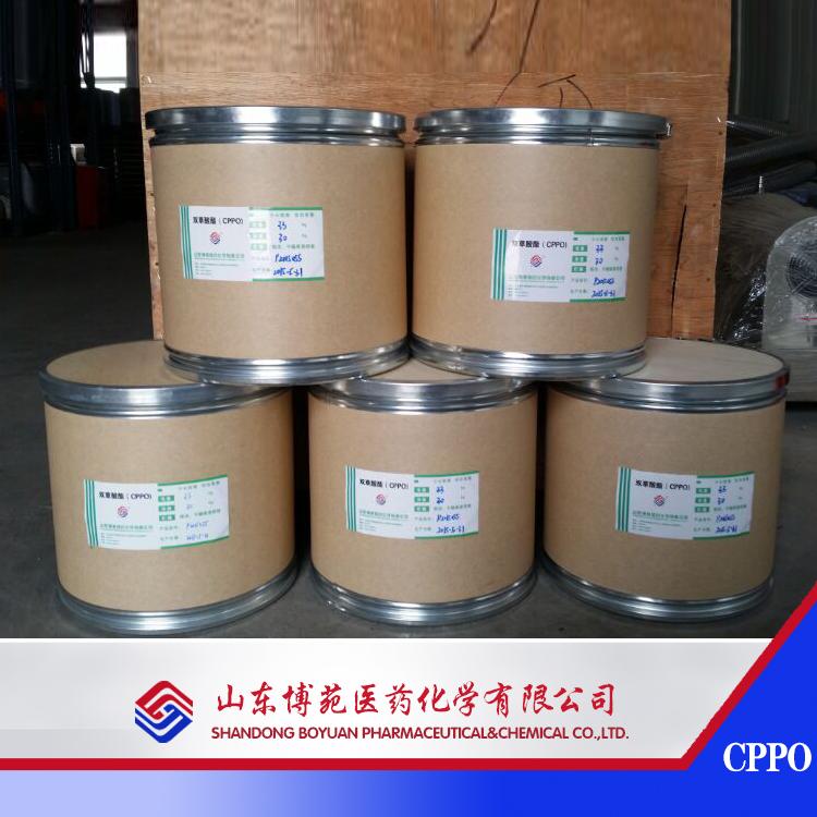 双(2,4,5-三氯水杨酸正戊酯)草酸酯 厂家直销