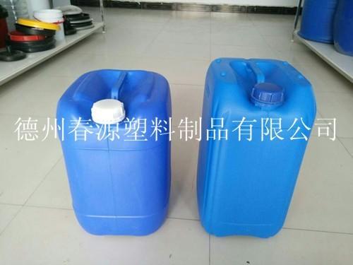 25升塑料桶德州春源质量好价格低价格