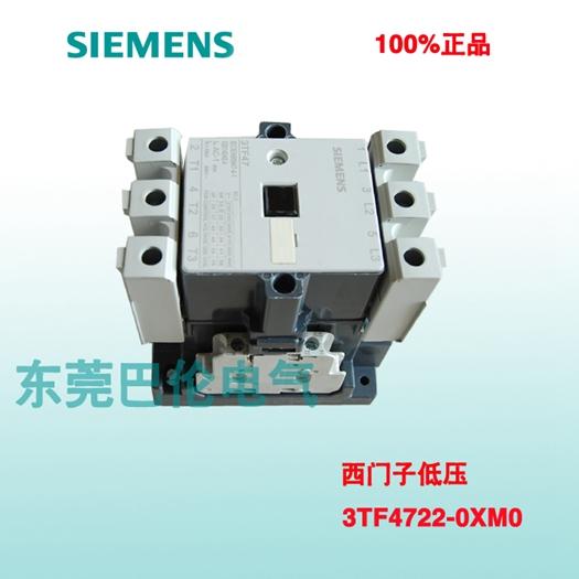 3ts3300-0xq0西门子接触器东莞代理