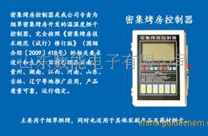 云南密集烤房控制器/红河密集烤房控制设备