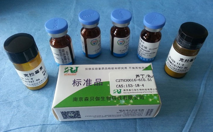 对照品_松萝酸标准品|对照品品牌:森贝伽南京-盖德化工网