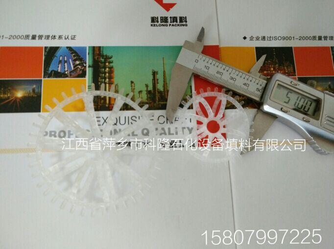 洗涤塔专用环保填料-江西省萍乡市科隆石化