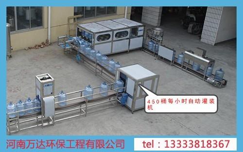 河南桶装矿泉水设备生产线价格价格