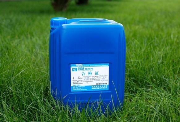 临沧除锈剂供应商思茅磷化液厂家西双版纳除锈剂价格