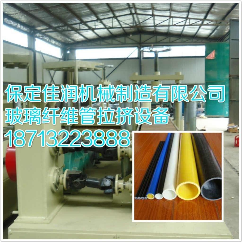 湖南%岳阳哪有卖玻璃钢拉挤设备的厂家产品图片