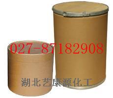 盐酸萘甲唑林原粉;价格报价产品图片