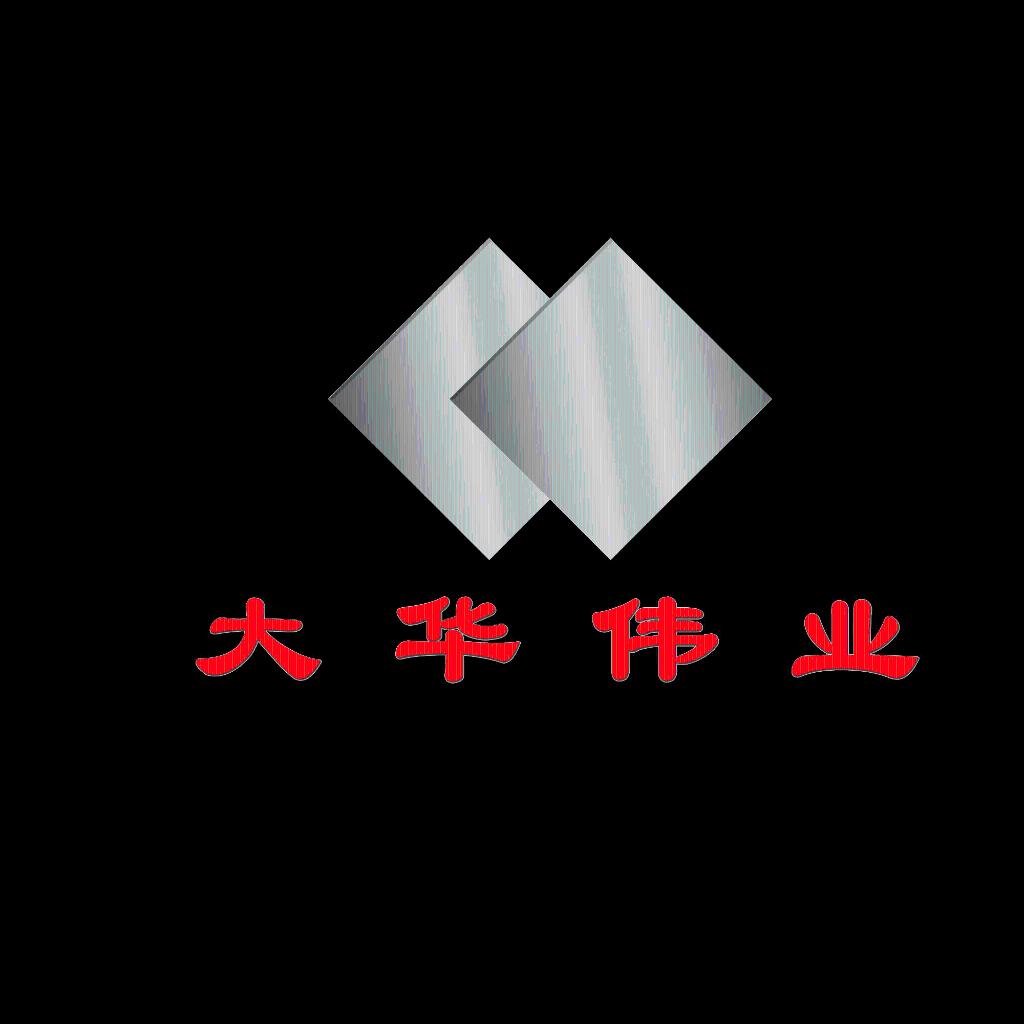 武汉大华伟业医药化工有限公司 公司logo