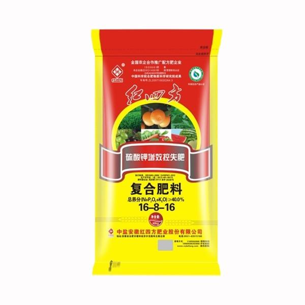 史丹利硫酸钾复合肥_红四方硫酸钾复合肥40%(16-8-16) 品牌:红四方 -盖德化工网