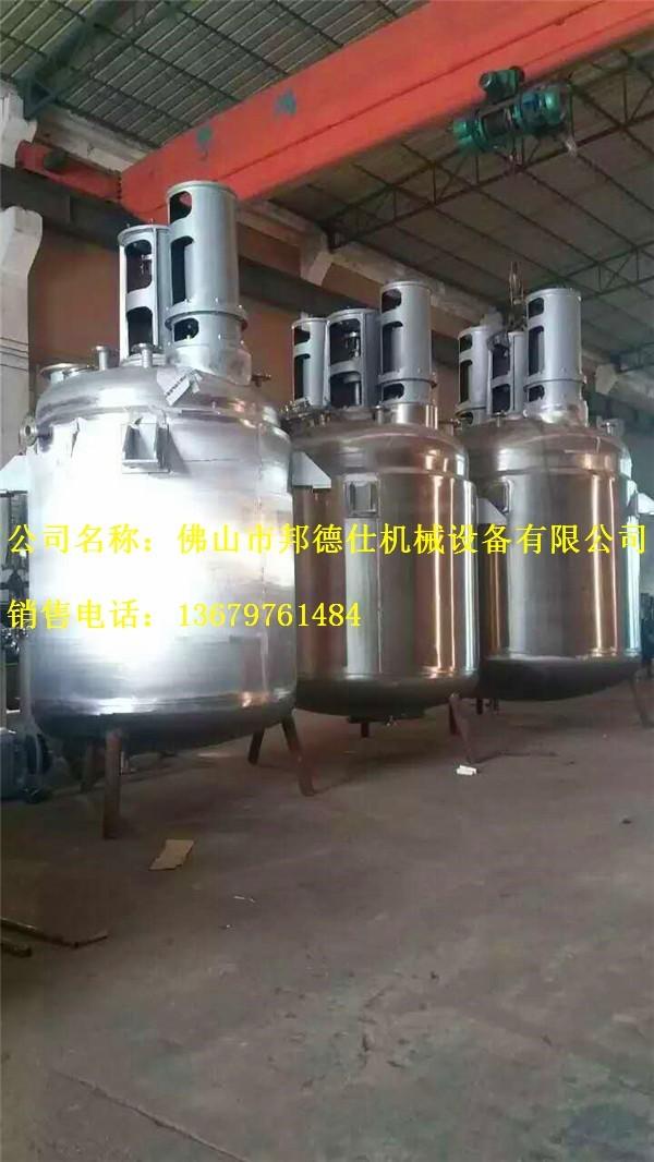 聚氨酯树脂反应釜产品图片