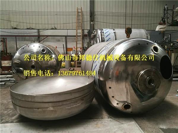 水性聚氨酯反应釜产品图片