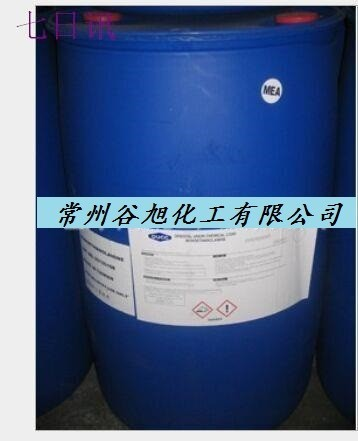 乙醇胺MEA含量99.8%厂家价格江苏现货