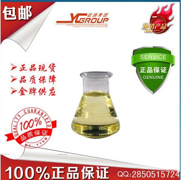 聚丙二醇二缩水甘油醚厂家 原料产品图片