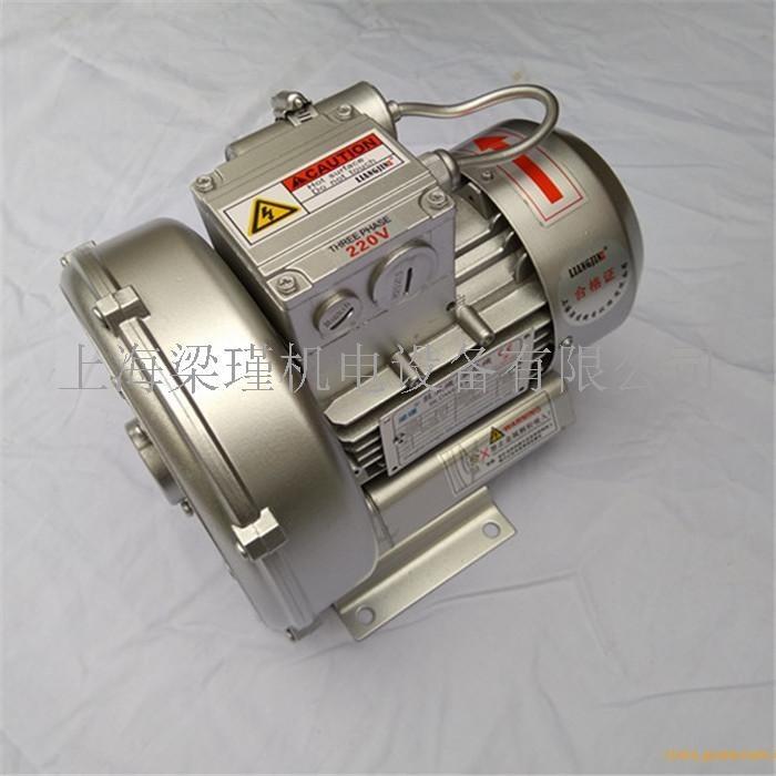 单相气泵接触器接线图