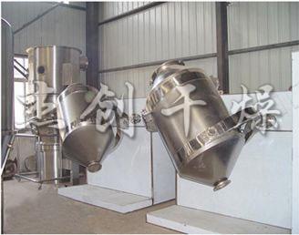 供应SYH系列三维混合机  混合设备