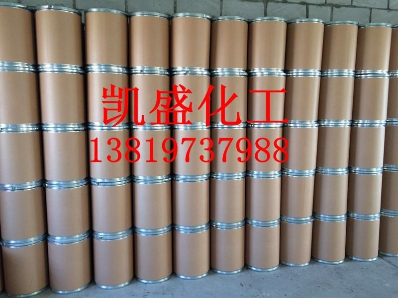 山东厂家L-(-)-二苯甲酰酒石酸一水物