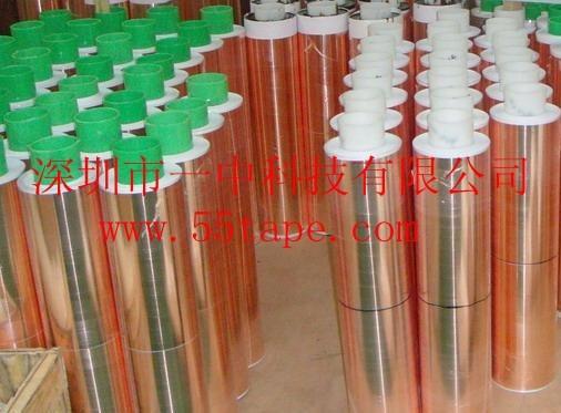 导电铜箔纸胶带 可焊锡导电铜箔纸 可定做形状