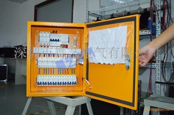施工现场临时用电分配电箱/移动配电箱价格