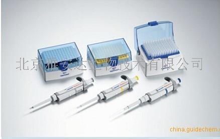 德国Eppendorf 微量可调移液器100-1000ul价格产品图片