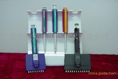 5-50ul热电Thermo 8道移液器产品图片