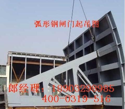 PGZ1000*1000钢制闸门重量