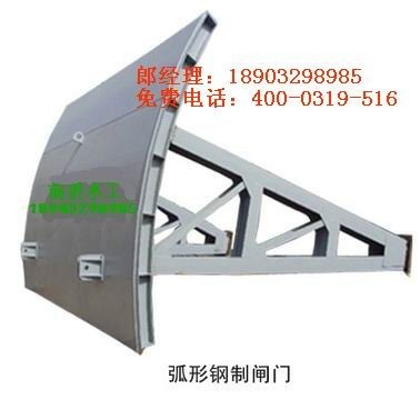 水电站弧形钢制闸|水库钢闸门