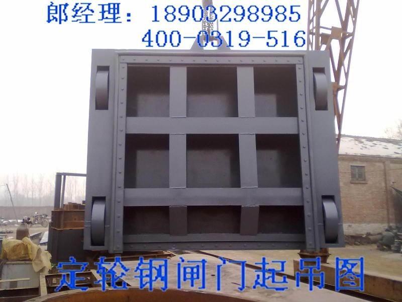 定轮钢制闸门价格重量