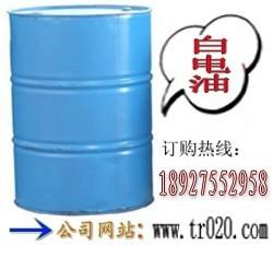 白电油/去渍油(广州番禺)