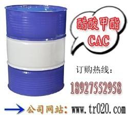醋酸甲酯批发产品图片