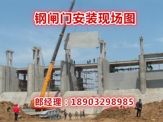水库钢闸门|河道钢制闸门